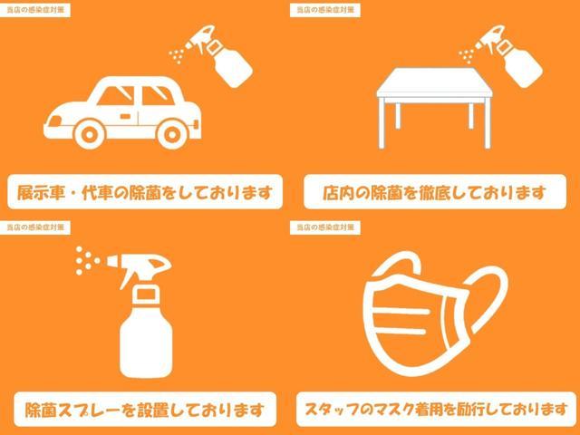 ECO-S オゾン脱臭殺菌施工済 ポリマーコーティング施工済 13インチアルミ 電格ミラー CD プライバシーガラス キーレス ABS Wエアバック セキュリティー ワンオーナー 禁煙車(4枚目)