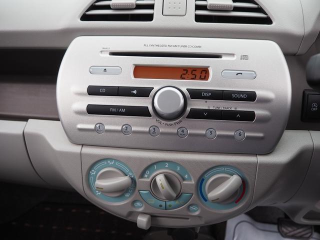 ECO-S オゾン脱臭殺菌施工済 ポリマーコーティング施工済 13インチアルミ 電格ミラー CD プライバシーガラス キーレス ABS Wエアバック セキュリティー ワンオーナー 禁煙車(27枚目)
