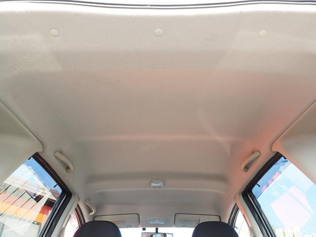 15X メモリーナビ 地デジTV CD ETC スマートキー オートエアコン 14インチアルミ セキュリティー ワンオーナー 禁煙車 オゾン脱臭殺菌施工済み(25枚目)