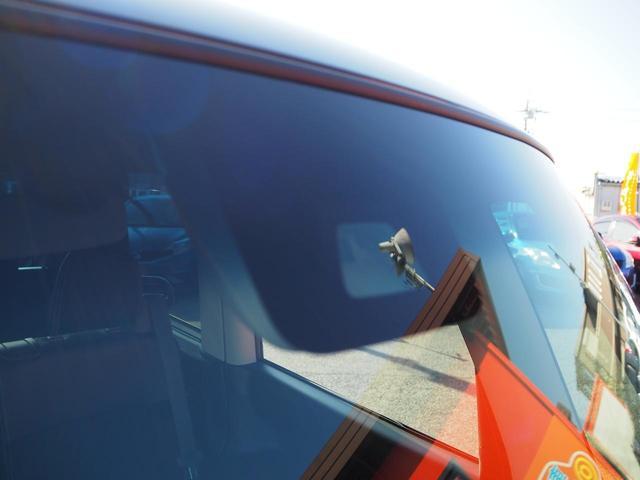 カスタムX トップエディションSAII ナビ 地デジTV バックカメラ 左自動ドア ハーフレザーシート LEDヘッドライト/フォグ ETC 衝突軽減ブレーキ 14インチアルミ 本革巻きステアリング 禁煙車 オゾン脱臭殺菌施工済み(45枚目)