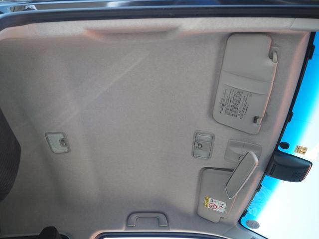カスタム RS ハイパーSAII メモリーナビ・フルセグTV・バックカメラ・ブルートゥース・ETC・ターボ・衝突軽減ブレーキ・ハーフレザーシート・LEDヘッドライト・15インチアルミ・ワンオーナー・禁煙車・オゾン脱臭殺菌施工済み(23枚目)