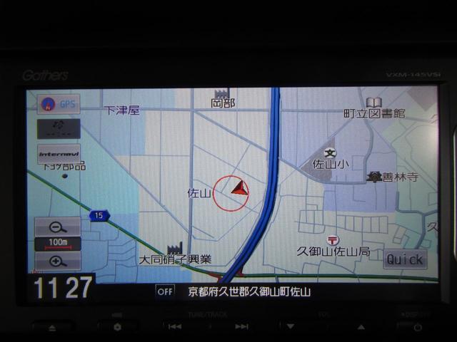 ホンダ N BOX G・Lパッケージ/ナビ/リヤカメラ/ETC