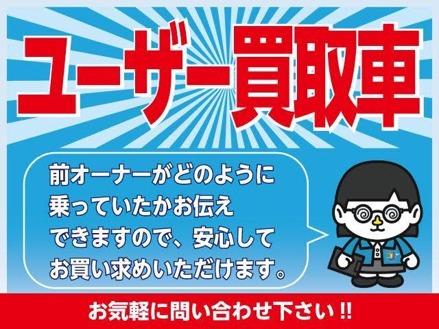「ホンダ」「シャトル」「ステーションワゴン」「滋賀県」の中古車4