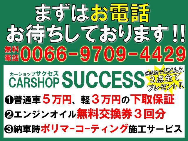 プラスハナ Cパッケージ SDナビ・TV・ETC・1年保証付(2枚目)