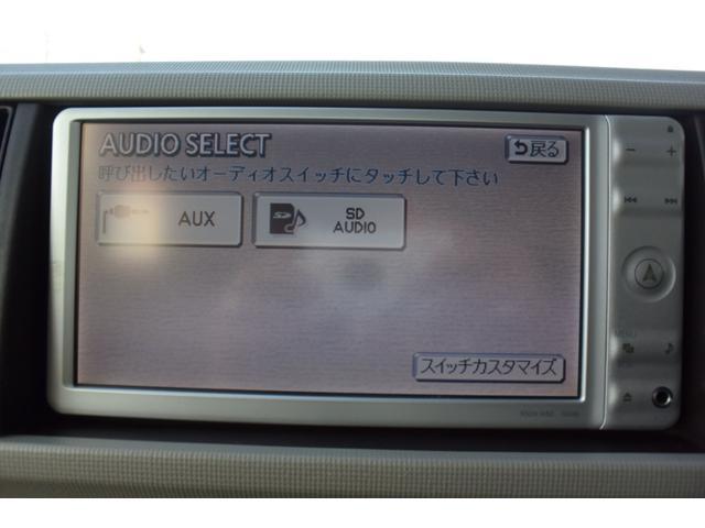 プラスハナ Cパッケージ SDナビ・TV・ETC・1年保証付(16枚目)