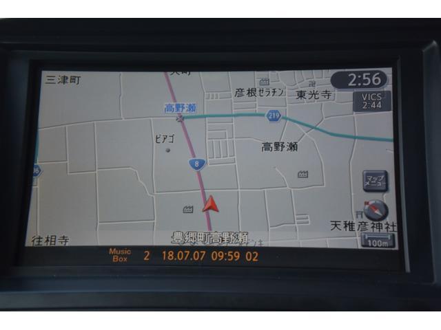 「日産」「セレナ」「ミニバン・ワンボックス」「滋賀県」の中古車14