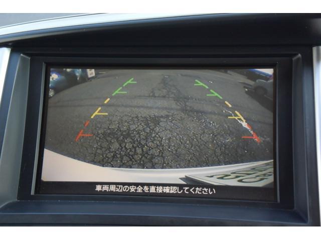 「日産」「セレナ」「ミニバン・ワンボックス」「滋賀県」の中古車15