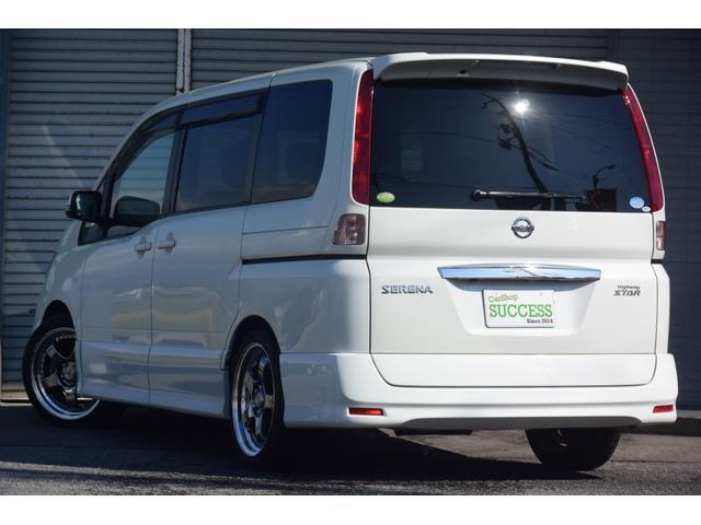 「日産」「セレナ」「ミニバン・ワンボックス」「滋賀県」の中古車36