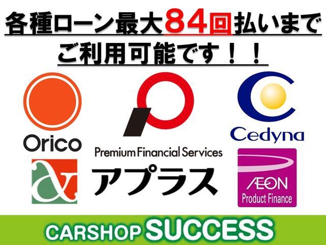 「日産」「セレナ」「ミニバン・ワンボックス」「滋賀県」の中古車40