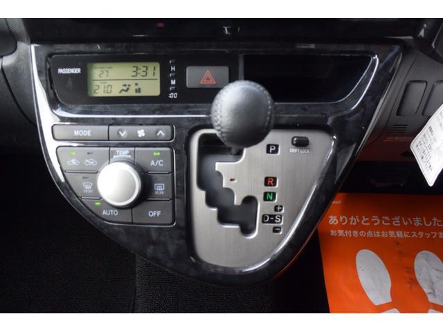 「トヨタ」「ウィッシュ」「ミニバン・ワンボックス」「滋賀県」の中古車9