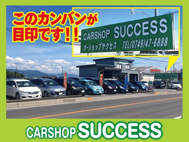 「トヨタ」「ウィッシュ」「ミニバン・ワンボックス」「滋賀県」の中古車33