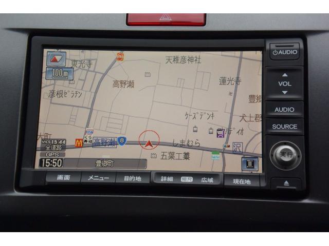 「ホンダ」「フリード」「ミニバン・ワンボックス」「滋賀県」の中古車14