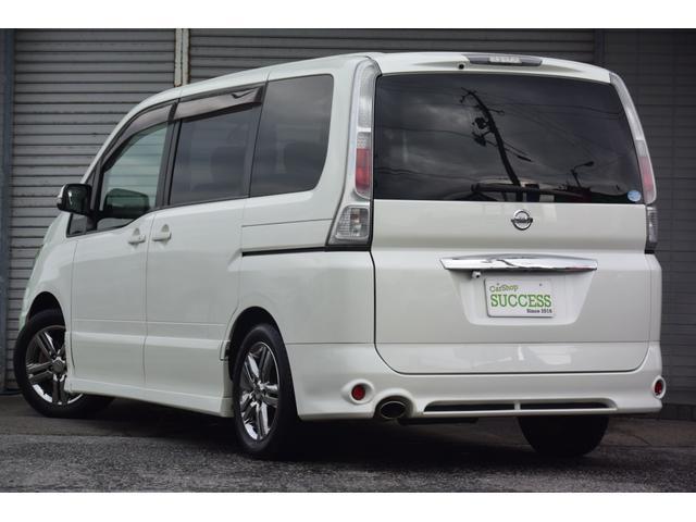 「日産」「セレナ」「ミニバン・ワンボックス」「滋賀県」の中古車33