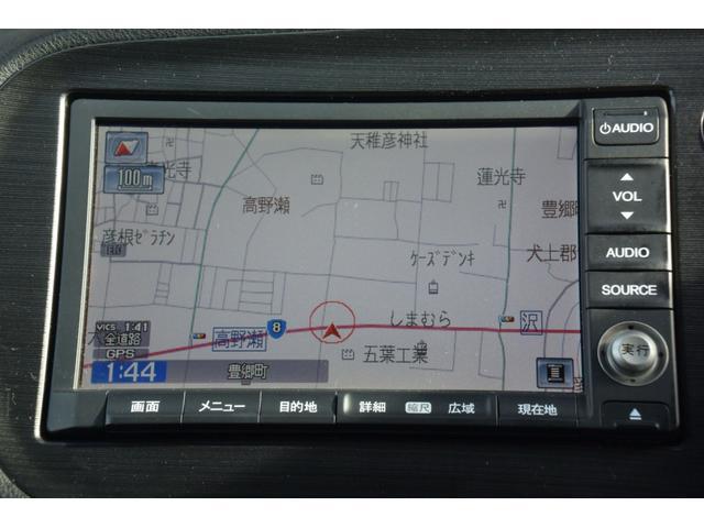 「ホンダ」「インサイト」「セダン」「滋賀県」の中古車14