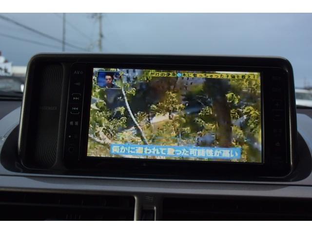 「トヨタ」「iQ」「コンパクトカー」「滋賀県」の中古車5