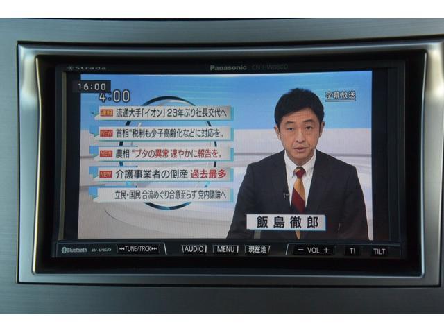 「スバル」「レガシィツーリングワゴン」「ステーションワゴン」「滋賀県」の中古車5