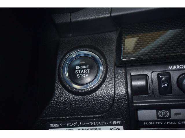 「スバル」「レガシィツーリングワゴン」「ステーションワゴン」「滋賀県」の中古車8