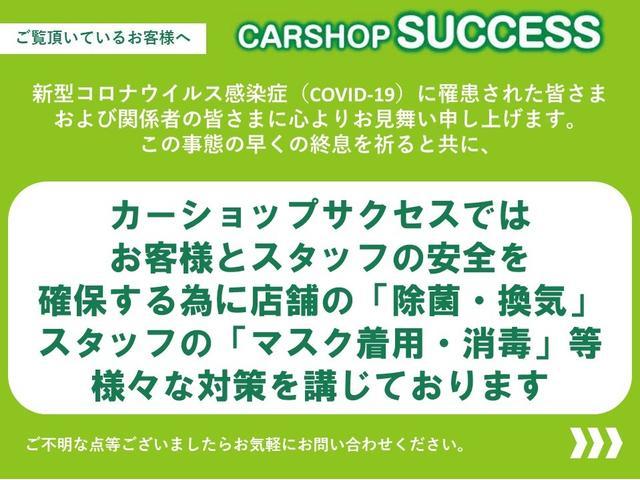 「トヨタ」「カローラルミオン」「ミニバン・ワンボックス」「滋賀県」の中古車2