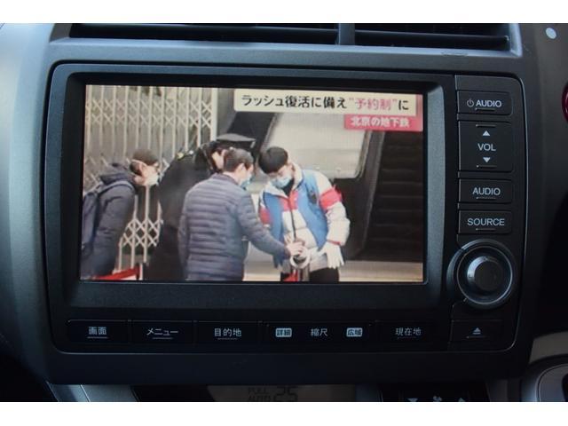 「ホンダ」「ストリーム」「ミニバン・ワンボックス」「滋賀県」の中古車5