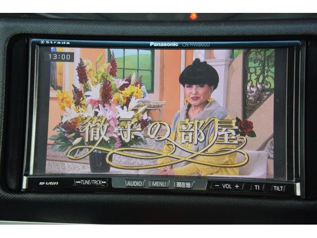 「ダイハツ」「ムーヴ」「コンパクトカー」「滋賀県」の中古車5