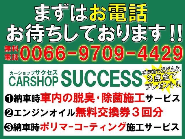 「ダイハツ」「ムーヴ」「コンパクトカー」「滋賀県」の中古車34