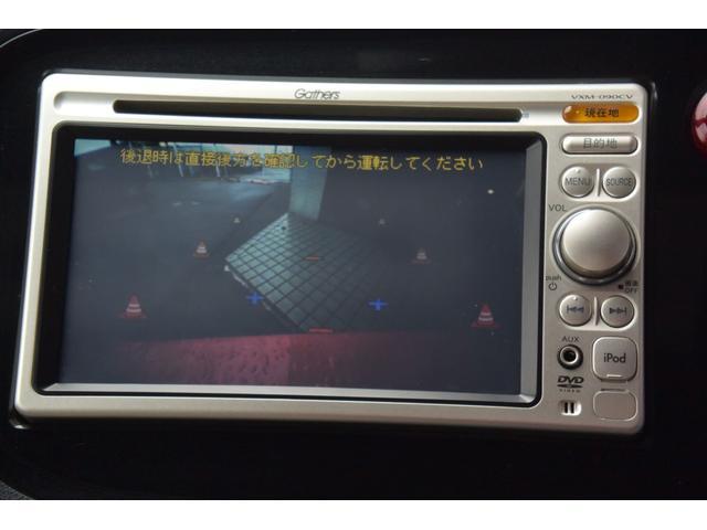 「ホンダ」「インサイト」「セダン」「滋賀県」の中古車6