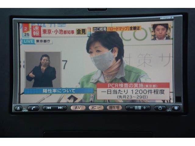「日産」「デュアリス」「SUV・クロカン」「滋賀県」の中古車5