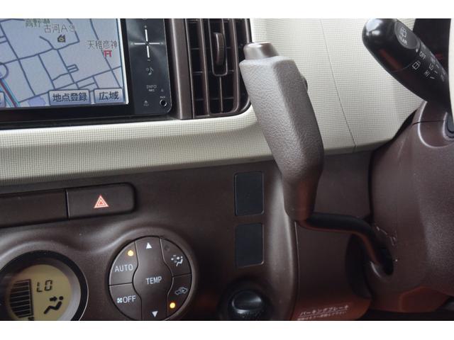 「トヨタ」「パッソ」「コンパクトカー」「滋賀県」の中古車10