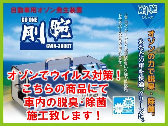 「トヨタ」「パッソ」「コンパクトカー」「滋賀県」の中古車33