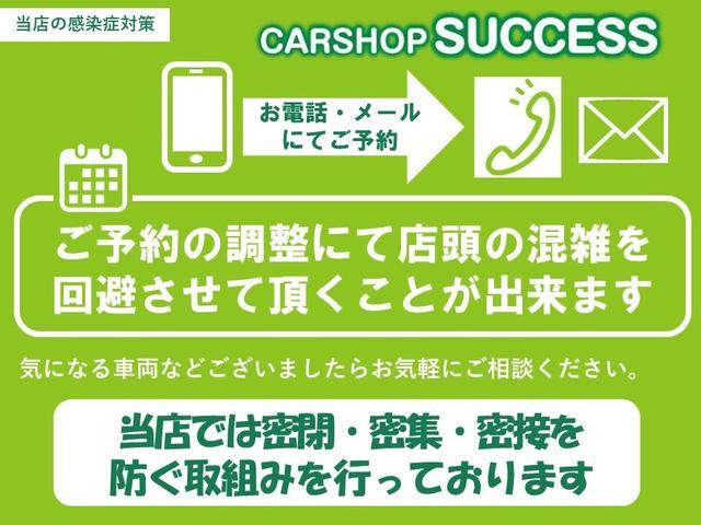 「トヨタ」「パッソ」「コンパクトカー」「滋賀県」の中古車34