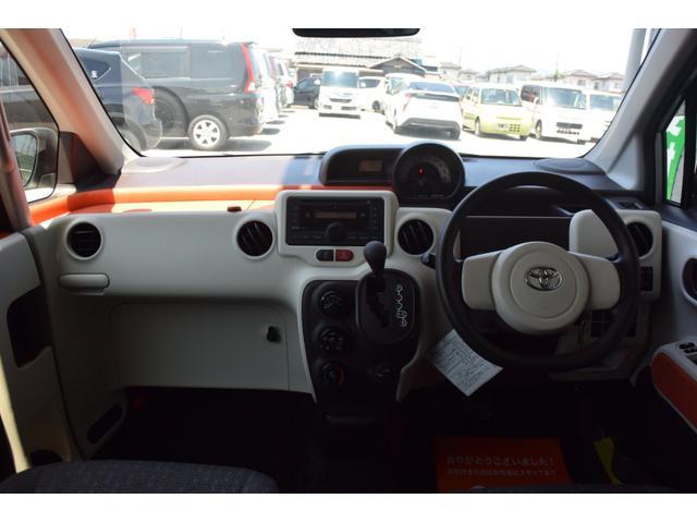 「トヨタ」「ポルテ」「ミニバン・ワンボックス」「滋賀県」の中古車4