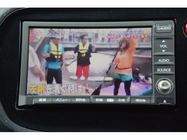 「ホンダ」「インサイト」「セダン」「滋賀県」の中古車15