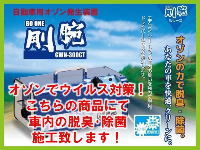 「スズキ」「ワゴンR」「コンパクトカー」「滋賀県」の中古車35