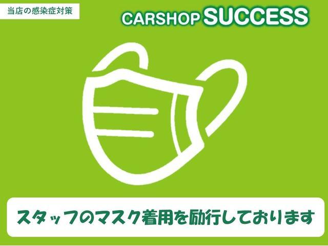 「スズキ」「ワゴンR」「コンパクトカー」「滋賀県」の中古車37