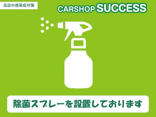 「スズキ」「ワゴンR」「コンパクトカー」「滋賀県」の中古車38