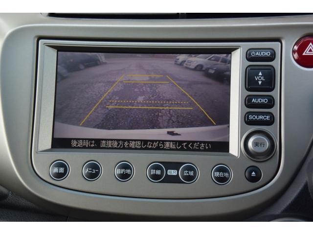 「ホンダ」「フィット」「コンパクトカー」「滋賀県」の中古車5