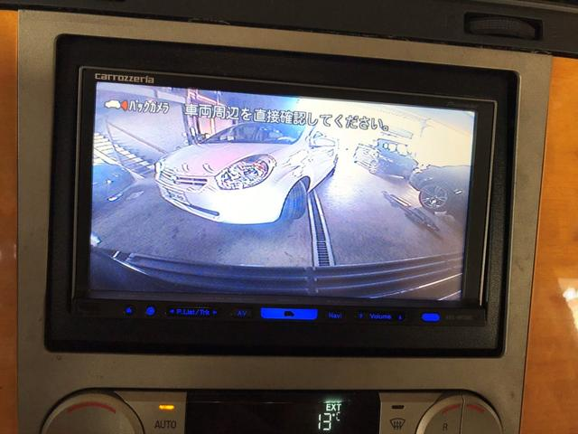 「リンカーン」「リンカーン ナビゲーター」「SUV・クロカン」「京都府」の中古車35