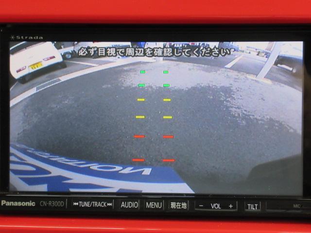 J STYLE ナビ バックカメラ シートヒーター付(27枚目)