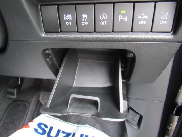 スリップによる事故を防いでくれる横滑り防止装置付きです!