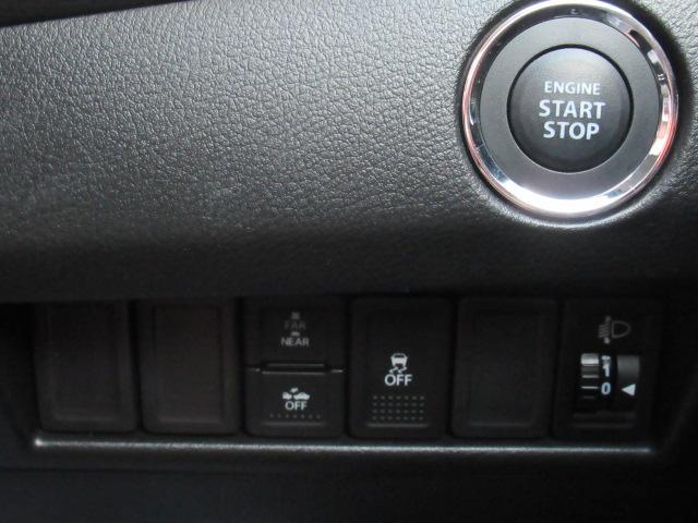 プッシュスタートでエンジンも楽々始動できます。