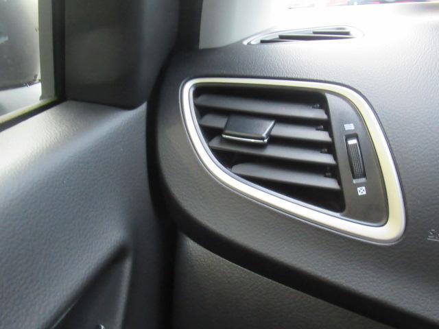 自動で快適な室内空間を提供してくれるオートエアコン!