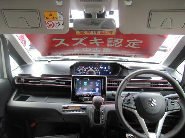 『スズキ自販滋賀』の車両を閲覧頂き、ありがとうございます。是非、最後までご覧になって下さい。お問合せの際は、「グーネット」または「U's STATION Mobility」を見た!とお伝えください♪