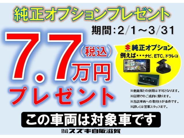 PA 3型 4WD エアコン ラジオ 4速オートマ(2枚目)