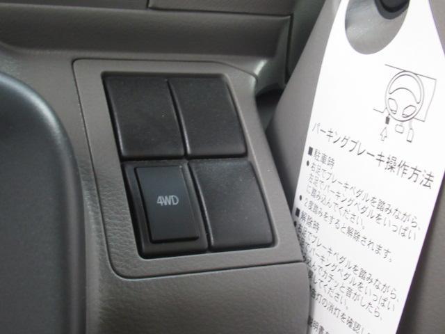 PA 3型 4WD エアコン ラジオ 4速オートマ(9枚目)