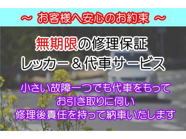 「スバル」「アルシオーネSVX」「クーペ」「滋賀県」の中古車2