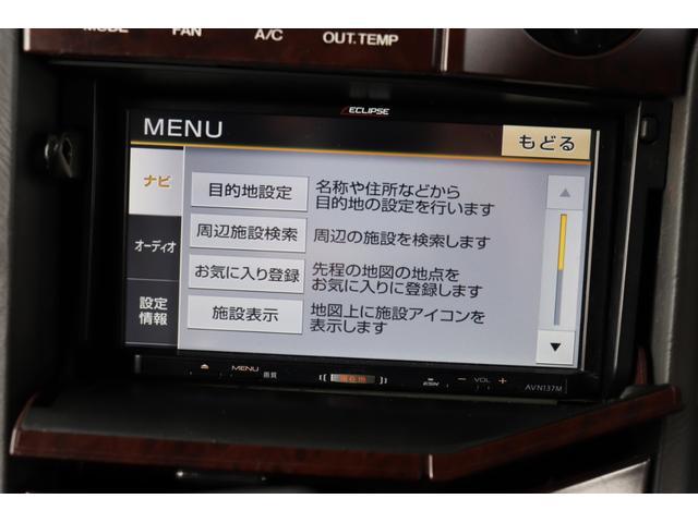 「スバル」「アルシオーネSVX」「クーペ」「滋賀県」の中古車9