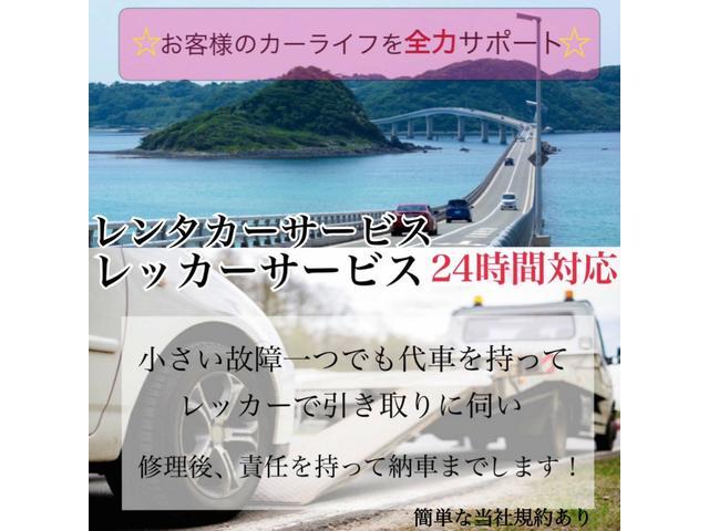 「トヨタ」「ヴェロッサ」「セダン」「滋賀県」の中古車5