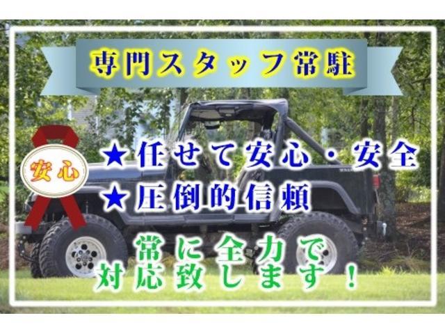車とは人生の中でも大きな買い物です。安かろう悪かろうではなく品質やサポートで選んで頂ければと思います。