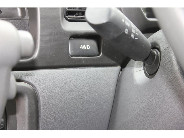 切替式4WD パワーウィンド キーレス プライバシーガラス(20枚目)