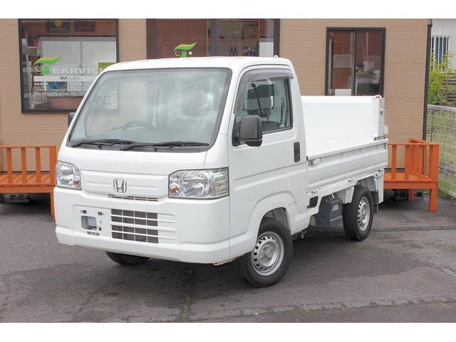 「ホンダ」「アクティトラック」「トラック」「滋賀県」の中古車2